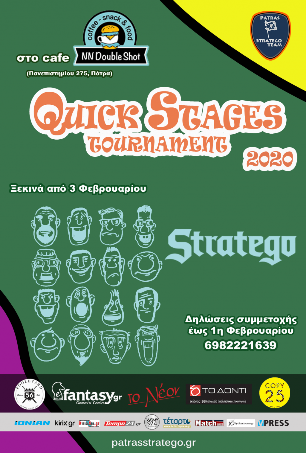 quick_stages_2020